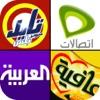 لعبة الشعارات والماركات العربية المطورة