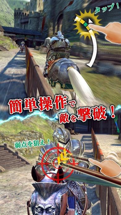 Rival Knights ~最後の騎士~スクリーンショット2