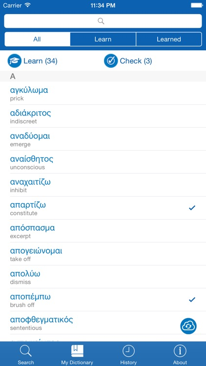 Greek <> English Dictionary + Vocabulary trainer Free