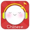 唱儿歌学中文-歌词同步快速学儿歌播放器