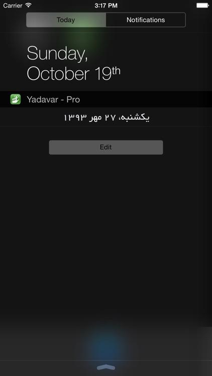 Yadavar Persian - Free ( نسخه رایگان - یادآور پیشرفته شمسی ) screenshot-4