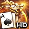 長城ソリティア HD - iPadアプリ