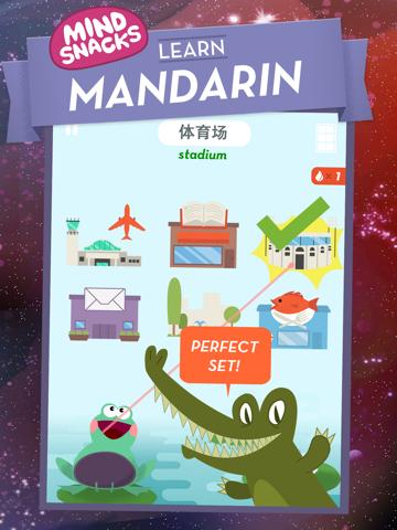 Learn Chinese (Mandarin) by MindSnacks screenshot