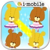 Connect! LuLuLolo -Tiny Twin Bears Puzzle-