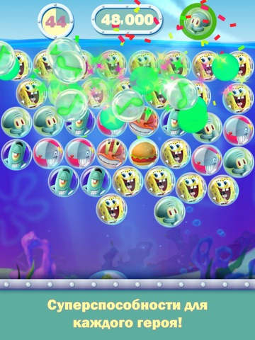 SpongeBob Bubble Party на iPad