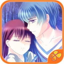 迷雾森林 - 橙光游戏