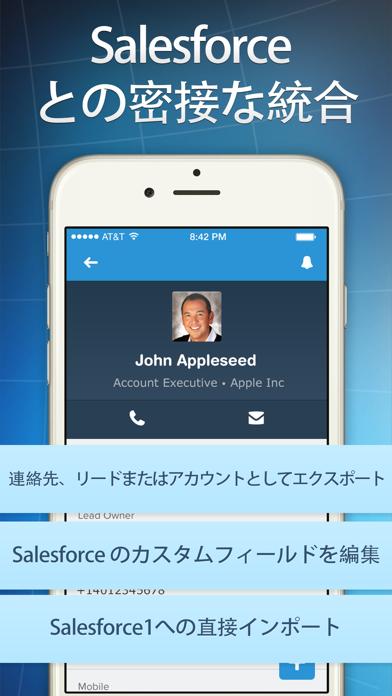 名刺管理 -Business Card Reader Proのおすすめ画像5