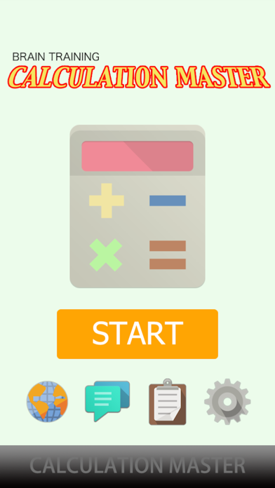 Brain Training Calculation Master screenshot one