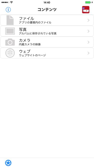 Wireless Image Utilityのスクリーンショット1