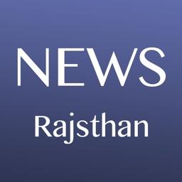 Rajasthani NewsPapers