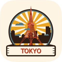 Tokyo Wallpapers - Free HD Images from the Biggest City in Japan