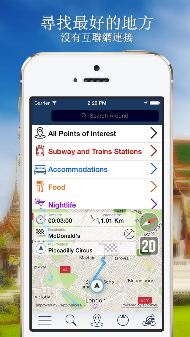 芝加哥離線地圖+城市指南導航,旅遊和運輸屏幕截圖2