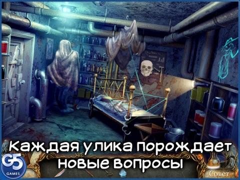 Скачать игру 9 Улик. Пепел безумия HD (Полная версия)