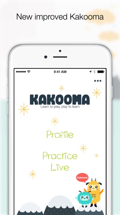 Kakooma screenshot-0