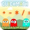 快速数学练习 - 免费幼儿和儿童 - 儿童游戏 - 拼图