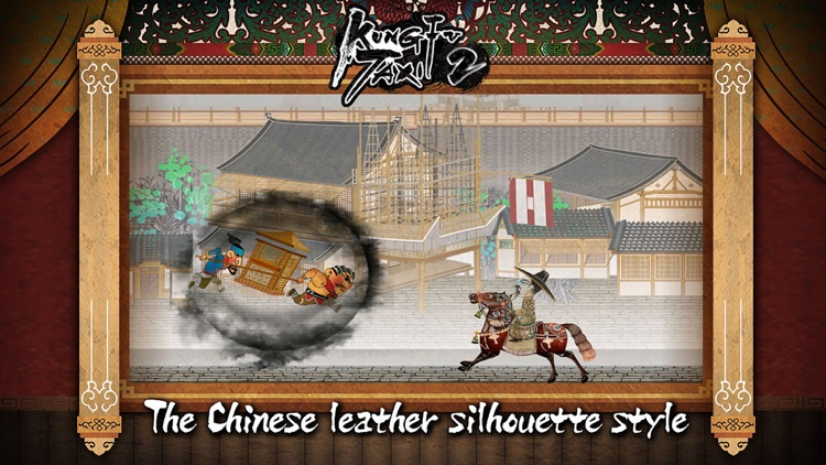 KungfuTaxi2 screenshot-3