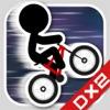チャリ走DX2 ギャラクシー iPhone / iPad