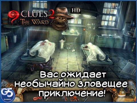 9 Clues 2: The Ward HD на iPad