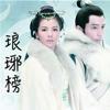 琅琊榜-2015影视剧集