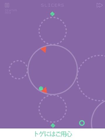 Orbits™のおすすめ画像3