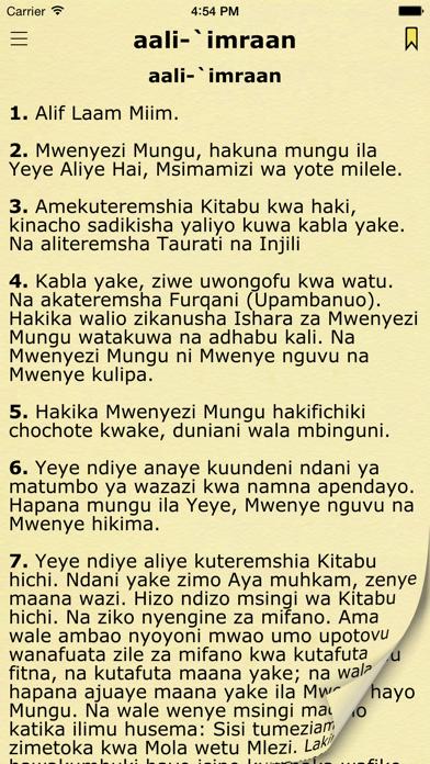 Quran Tukufu (Koran katika Kiswahili)) screenshot one