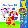 英文兒歌卡通動畫 [115 classic kids english songs of cartoon Audiobooks] FREE