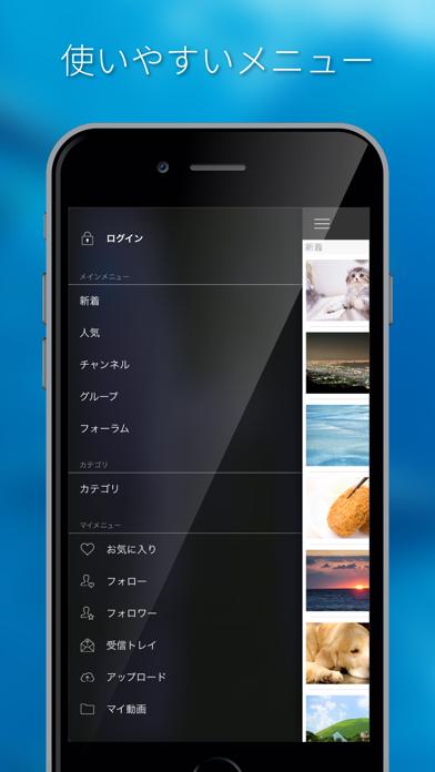 Veoh ScreenShot3