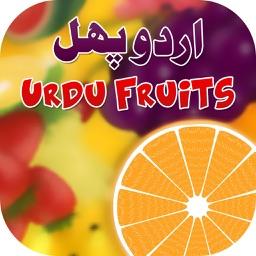 Urdu Fruits Kids Book - Learning Qaida Pakistan