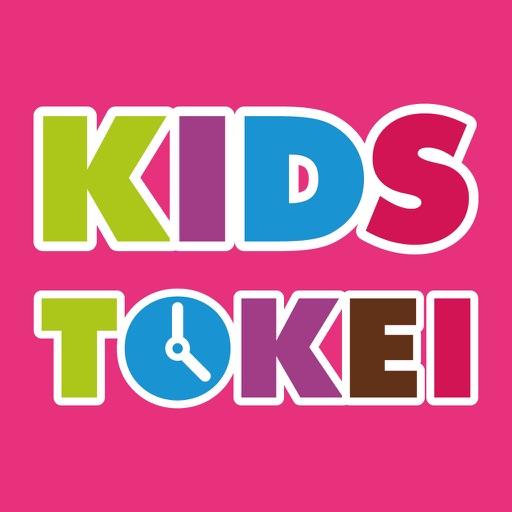 KIDS-TOKEI