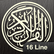 Quran Kareem 16 Line For Iphone And Ipod app review