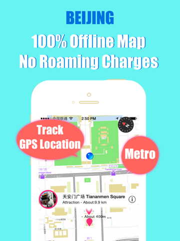 Lonely Planet Beijing Subway Map.Beijing Offline Map And Gps City 2go By Beetle Maps China Beijing Street Travel Guide Walks Airport Transport Beijing Metro Subway Lonely Planet