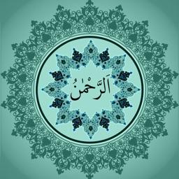 Surah Rahman With In Urdu & English Translation Pro