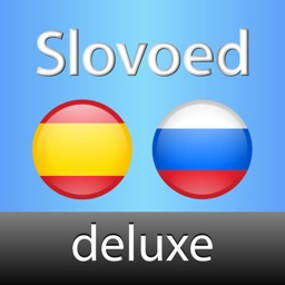 Russian <-> Spanish Slovoed Deluxe talking dictionary