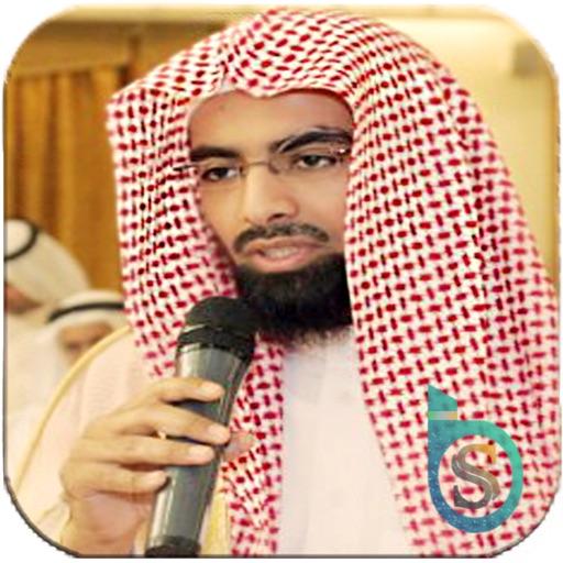 ناصر القطامي القرآن الكريم كاملاً - القطامي