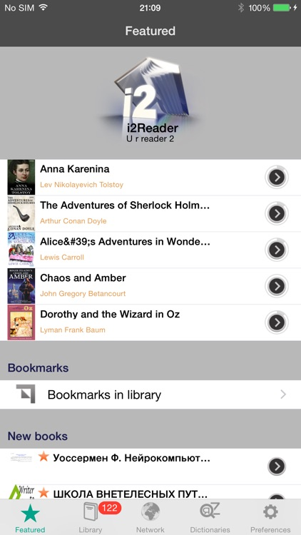 i2Reader screenshot-2