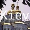 hiKiev: Offline Map of Kiev (Ukraine)