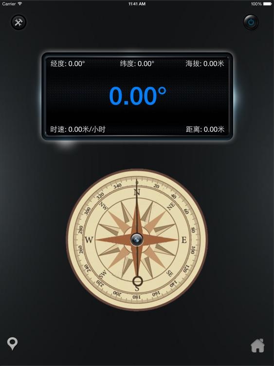 实景指南针HD