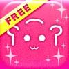 Girl's顔文字BOOK 【人気のハートデコ機能で今の気持ちを表現!顔文字アプリ!種類が豊富で全て無料】