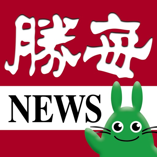Tokachi Mainichi Newspaper for smartphone