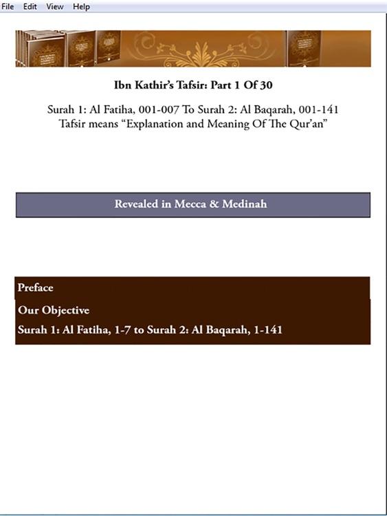 Ibn Kathir's Tafsir: Part 1 for iPad