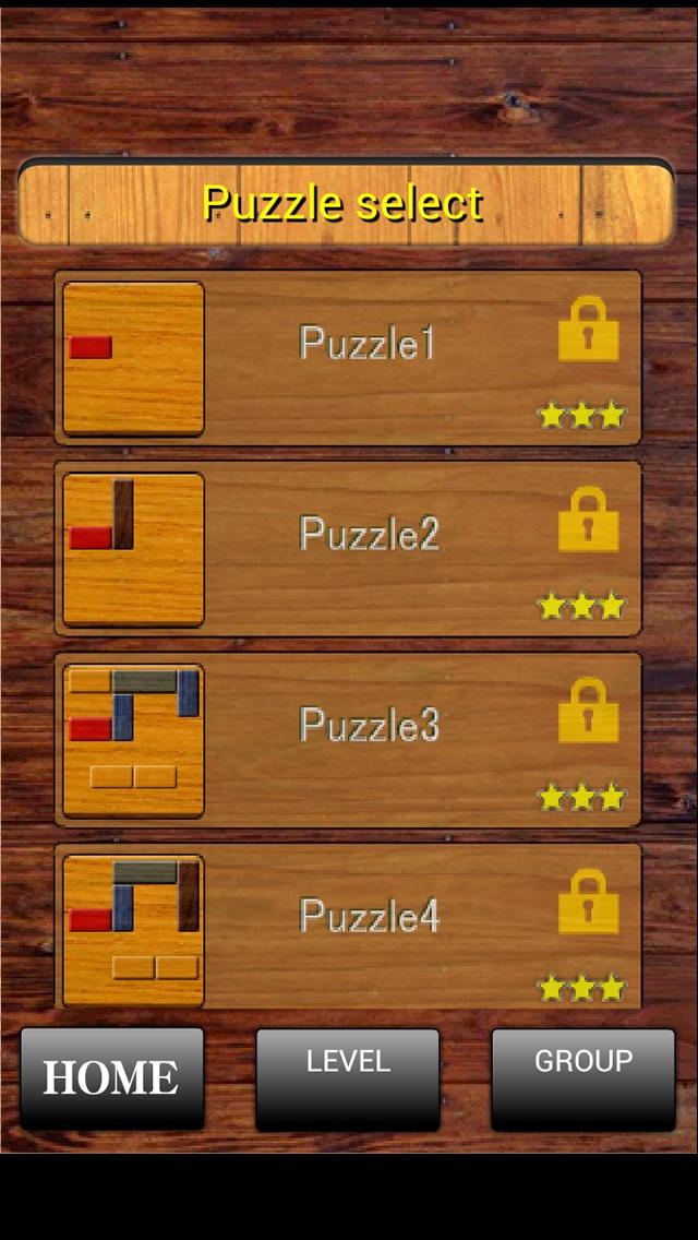 フリースライディングブロックパズルゲーム- 中毒性が高い無料のアンブロックpuzzle脱出ゲーム紹介画像4