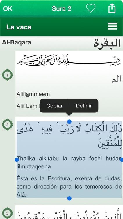 El Corán Audio MP3 en Español, Árabe y Fonética Transcripción - Quran in Spanish, Arabic and Phonetic Transcription screenshot-3