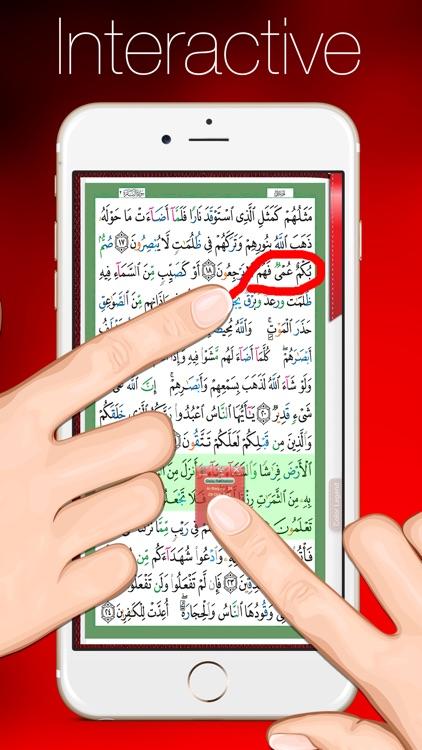 Tajweed Quran - مصحف التجوید screenshot-4