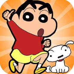 crayon shin chan world on the app store