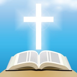 Fill in the Blank Bible Verses Pro - The First Book of Samuel