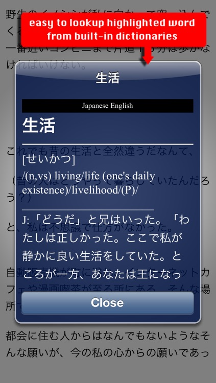 iReader for Studying Languages screenshot-3
