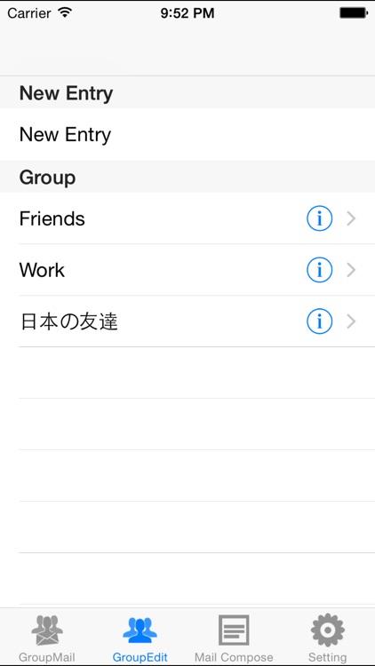 Individual Group Mail Sender