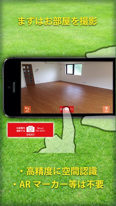 『3Dプランナー/3D Planner』お引越しや模様替えに最適!あなたのお部屋でインテリアプランニングのおすすめ画像2