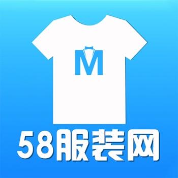 58服装网