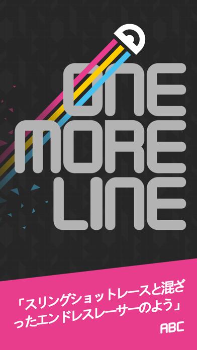 One More Lineのおすすめ画像5